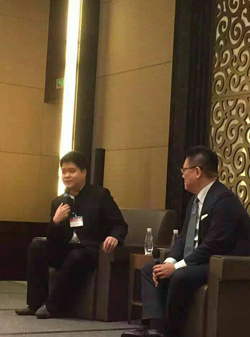 Private Banking & Family Office Summit Asia 2015